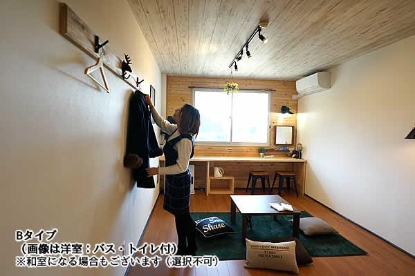 Bタイプ客室一例(和室又は洋室、お風呂・トイレ付)