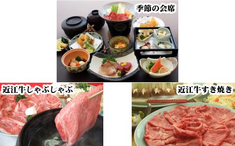 選べる夕食(デラックスプラン)
