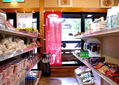 センターハウス食料品売り場