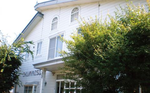 奥みの荘(OKUMINOSO)