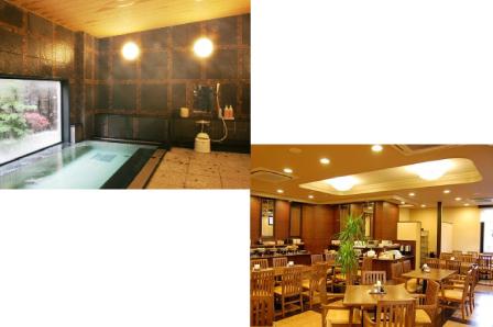 大浴場/レストラン